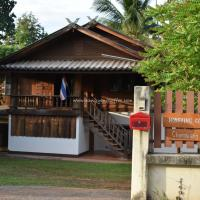 Chanmuang guesthouse, hotel in Mae Hong Son