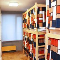 Hostels Rus - Zvezdnyj Bulvar