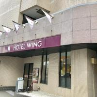 Hotel Wing International Shonan Fujisawa, hotel in Fujisawa