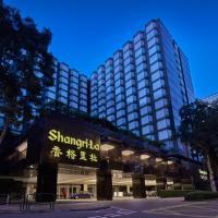 Kowloon Shangri-La, hotel en Hong Kong