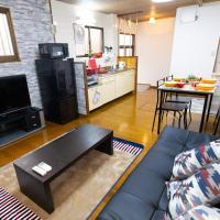 GuestHouse OsakaCastle