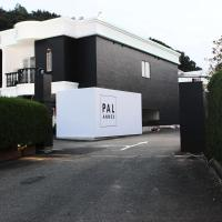 Pal Annex Munakata (Love Hotel), hotel in Munakata