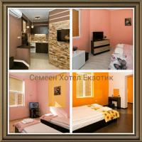 Guest Rooms Exotic, отель в городе Пазарджик
