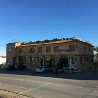 Hostal Mesón Arboleas, hotel en Arboleas