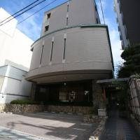 Business Hotel Masumi Sou, hotel near Itami Airport - ITM, Ikeda