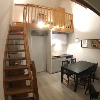 Appartement Sainte Marie de Campan - Résidence le Vieux Village