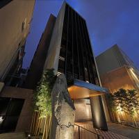 ホテルグレートモーニング 、福岡市のホテル