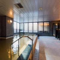 ホテルソニア小樽、小樽市のホテル