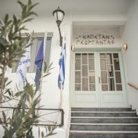 Capetan Giorgantas, отель в Адамасе
