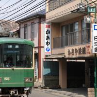 かきや旅館、鎌倉市のホテル
