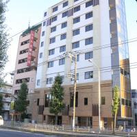 Hotel Musashino no Mori, hotel in Fuchu