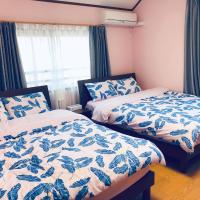 家縁、立川市のホテル