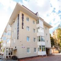 Готель Reikartz Кропивницький, готель у місті Кропивницький