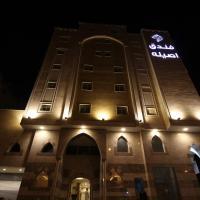 Assilah Hotel, hotel in Medina