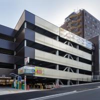 Center Hotel Narita1