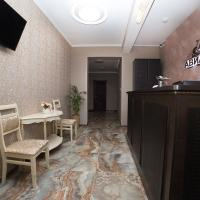 Гостиница Авиатор, отель в Наро-Фоминске