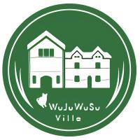 Wuju Wusu B&B, hotel in Wenlan