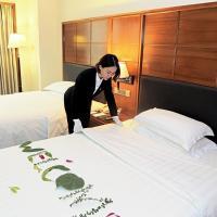 Gladden Hotel Jiangmen