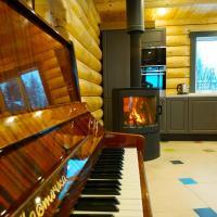 Камин & Пианино, отель в городе Пушкинские горы