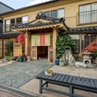 Azuma Ryokan โรงแรมในKitakata