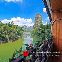 Yangshuo Yinxiang Villa