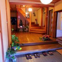 Guest House Motomiya, hotel en Nakatsugawa