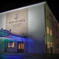 Гостиничный комплекс Бригантина, отель в Рыбинске