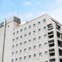 Marroad Inn Hachioji, hotel in Hachioji