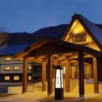 Onyado Yuinosho, hotel in Shirakawa