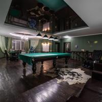 Гостевой дом, отель в городе Алексин