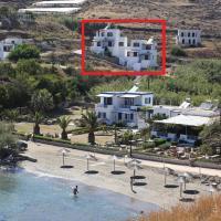 Abela Sea View Apartments
