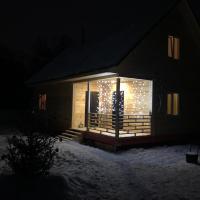 Дом для Отдыха, отель в городе Dubrovki