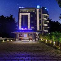 Ambara Suites