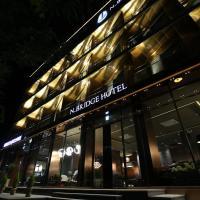 전주에 위치한 호텔 N Bridge Hotel