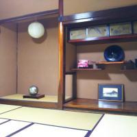 Kamitakai-gun - House / Vacation STAY 12362