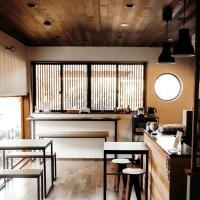 Guesthouse Nedoko, hotel en Nakatsugawa