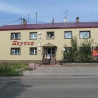 Yakutia Hotel, отель в Алдане