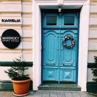 Mariinsky ApartHotel