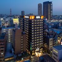 APA Hotel Namba-Eki Higashi, hotel in Osaka
