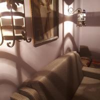 Гостевой дом Дистанция, отель в Луховицах