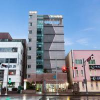 Jeju Sahara Hotel