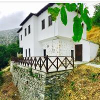 Traditional House Makrinitsa