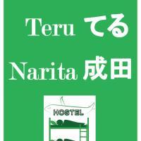 Nono teru Narita