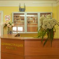 Хостел Калинка, отель в Торжке