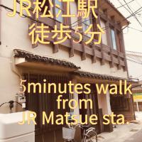 Matsue Guesthouse