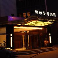 Yitel Shanghai Zhongshan Park, khách sạn ở Thượng Hải