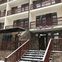 Квартира в центре Горнолыжного Курорта
