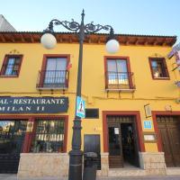 Hoteles Baratos Cerca De San Clemente Castilla La Mancha Dónde Dormir En San Clemente