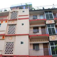 Kundanbazar Guest House