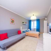 Apartment on Lavochkina 17, hotel near Krasnodar International Airport - KRR, Pashkovskiy